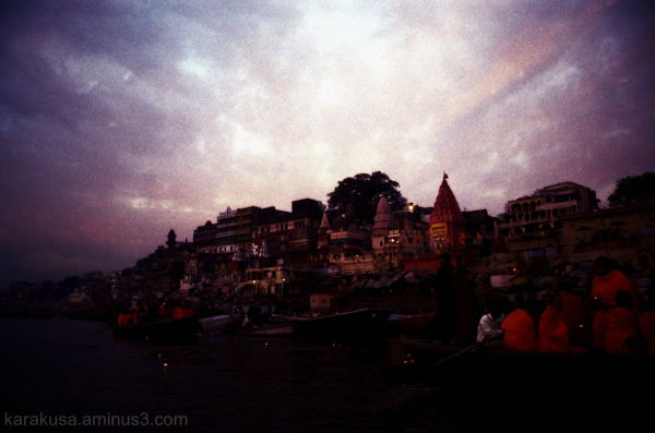 india, sky