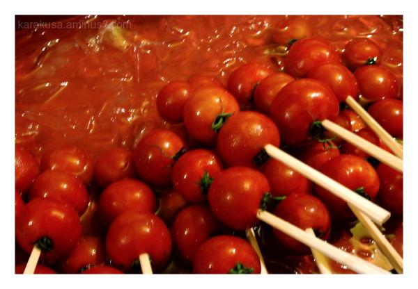 串刺しトマト