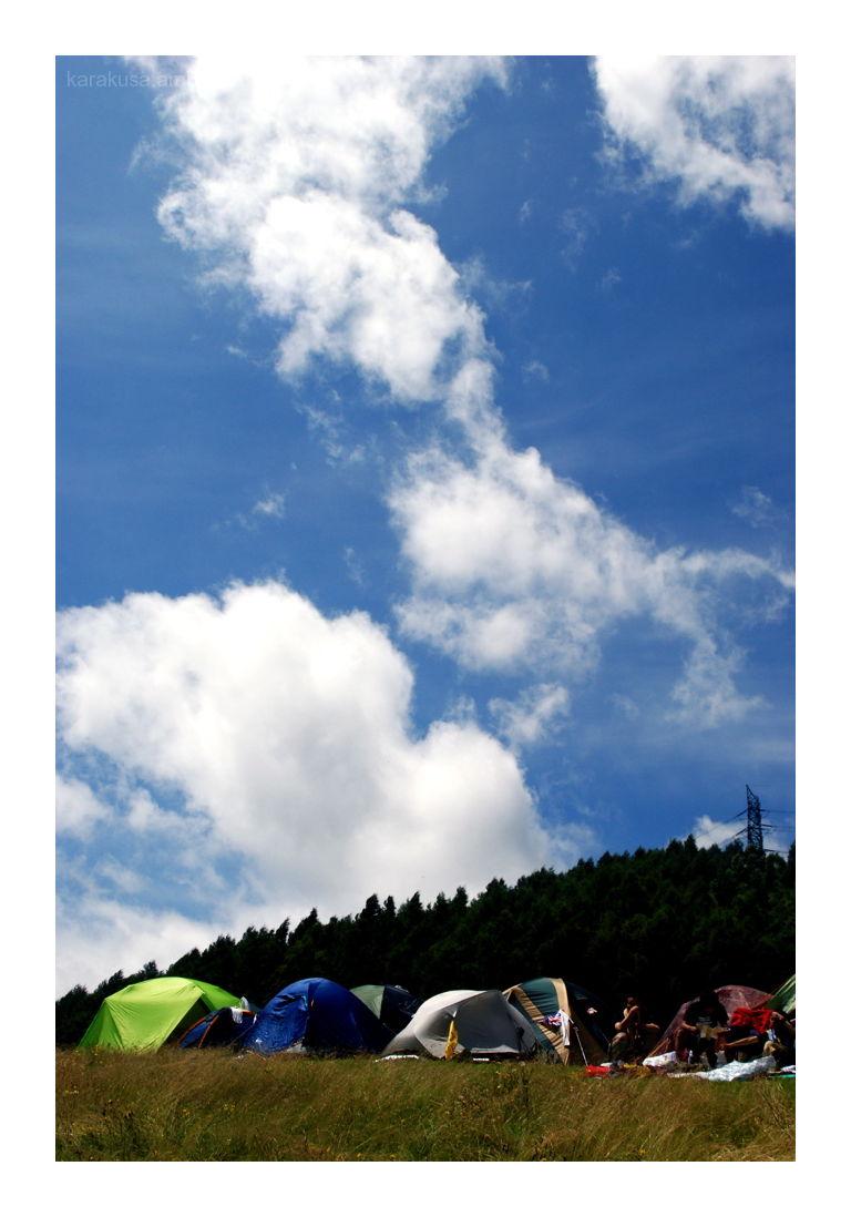 Fuji Rock Festival  #9