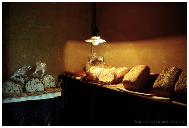 bakery in the forest #2
