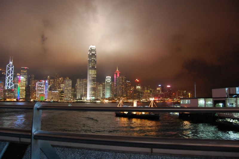 HK Ferry
