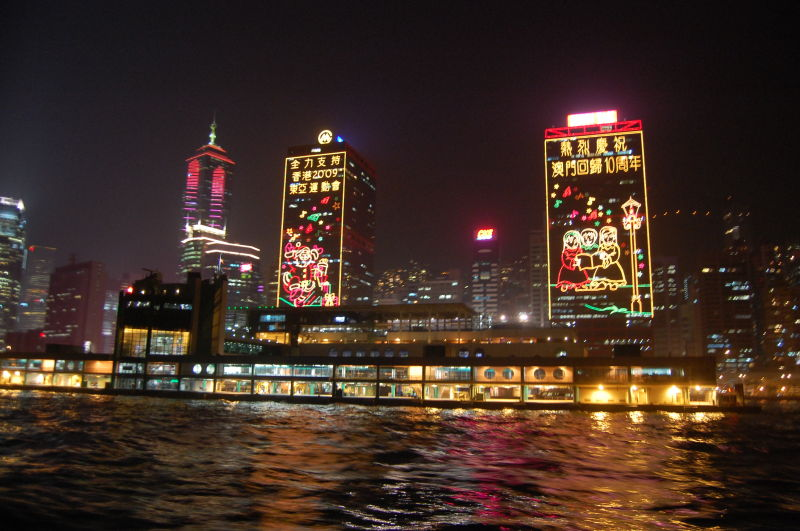 Merry Christmas from Hong Kong