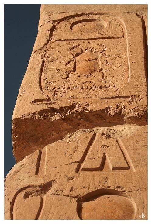 Détails du temple de la reine Hatshepsout...
