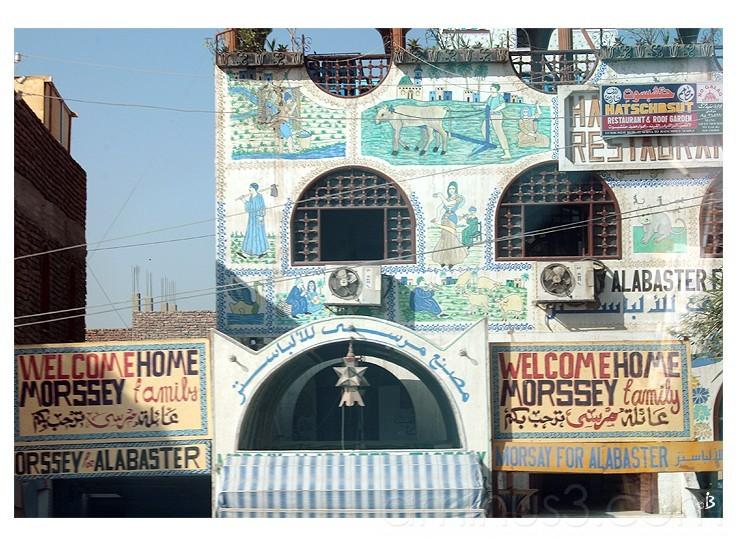 L'histoire d'un voyage à la Mecque