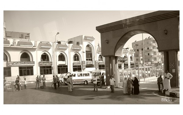 Aux portes de la ville