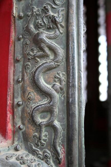 The Forbidden City 01