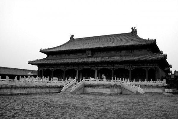 The Forbidden City 02