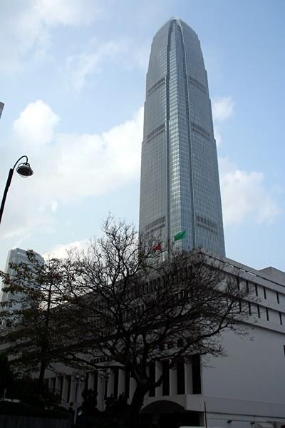 Hongkong General Post Office