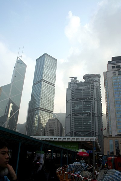 Central and HSBC Building