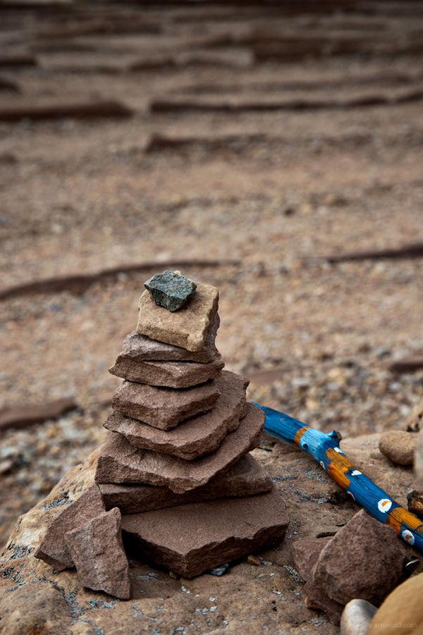 Labyrinth Rock Pile