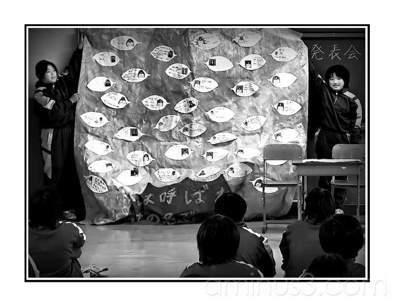 Life's Details – Japanese School Life Peek #36