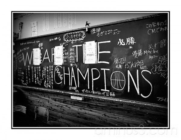 Life's Details – Japanese School Life Peek #126