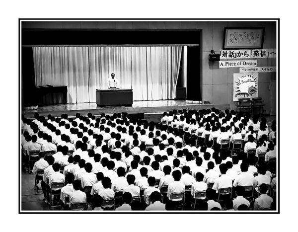 Life's Details – Japanese School Life Peek #134