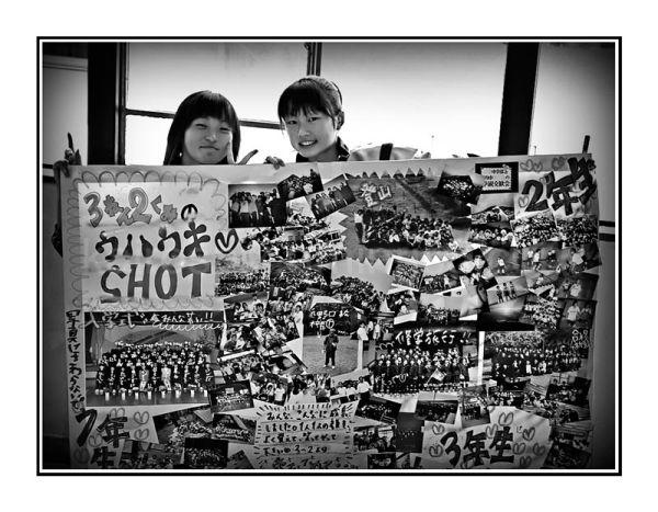 Life's Details – Japanese School Life Peek #156
