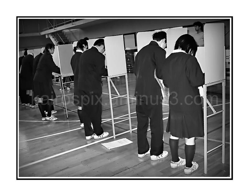 Life's Details – Japanese School Life Peek #182