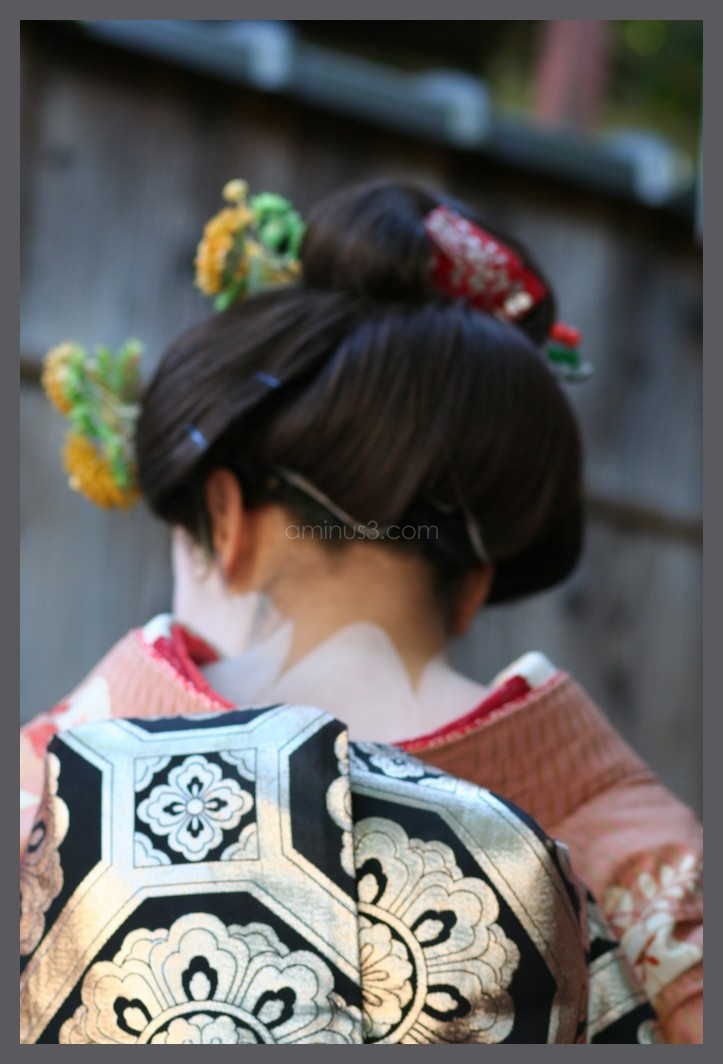 Becoming a Maiko-san for a day