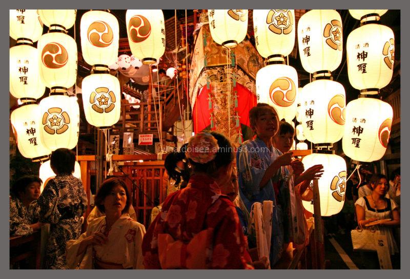 Gion Matsuri 2009 - Yoiyoiyoiyama