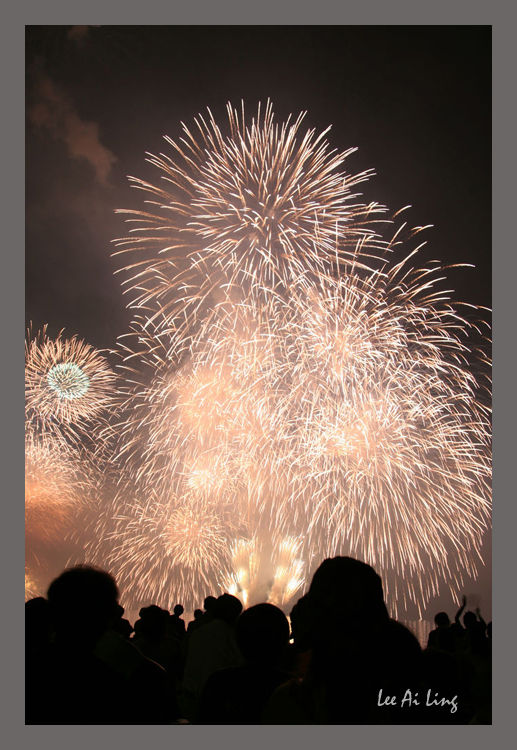 Hanabi Fireworks festival Yodogawa Osaka Japan