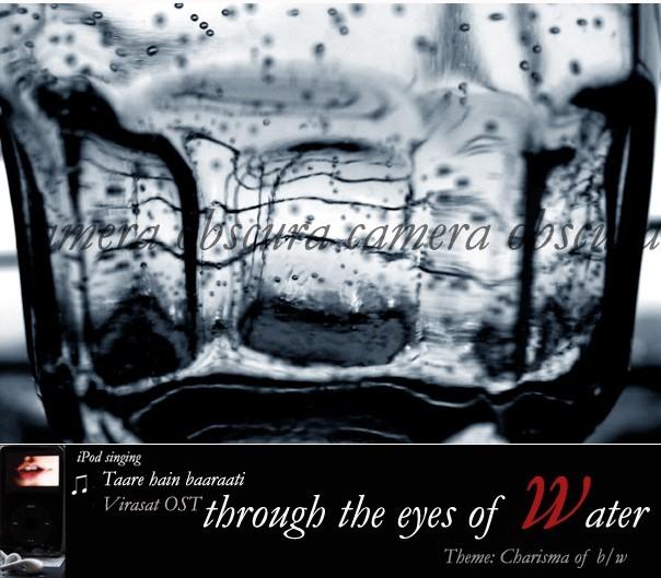 Water, Powai, Pranshu, Camera Obscura