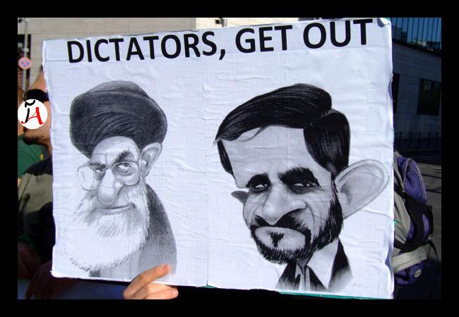 gilemard, dictators, iranian election