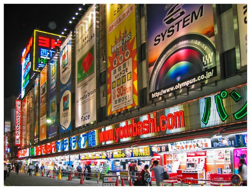 Small electronics shop in Tokyo
