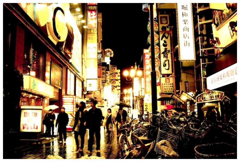 Osaka at night.