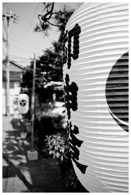 Paper lantern in Ishikawa, Japan
