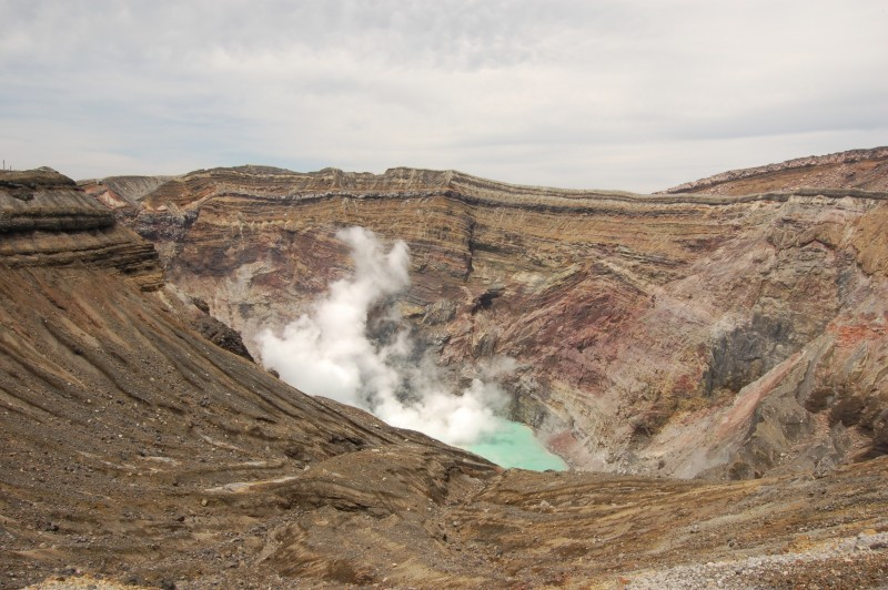 Aso-san, an active volcano in Kyushu Japan.
