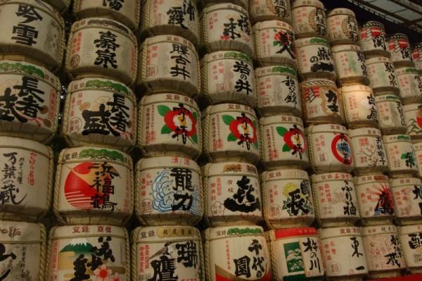 Sake Barrels concecrated at Meiji Jingu in Tokyo