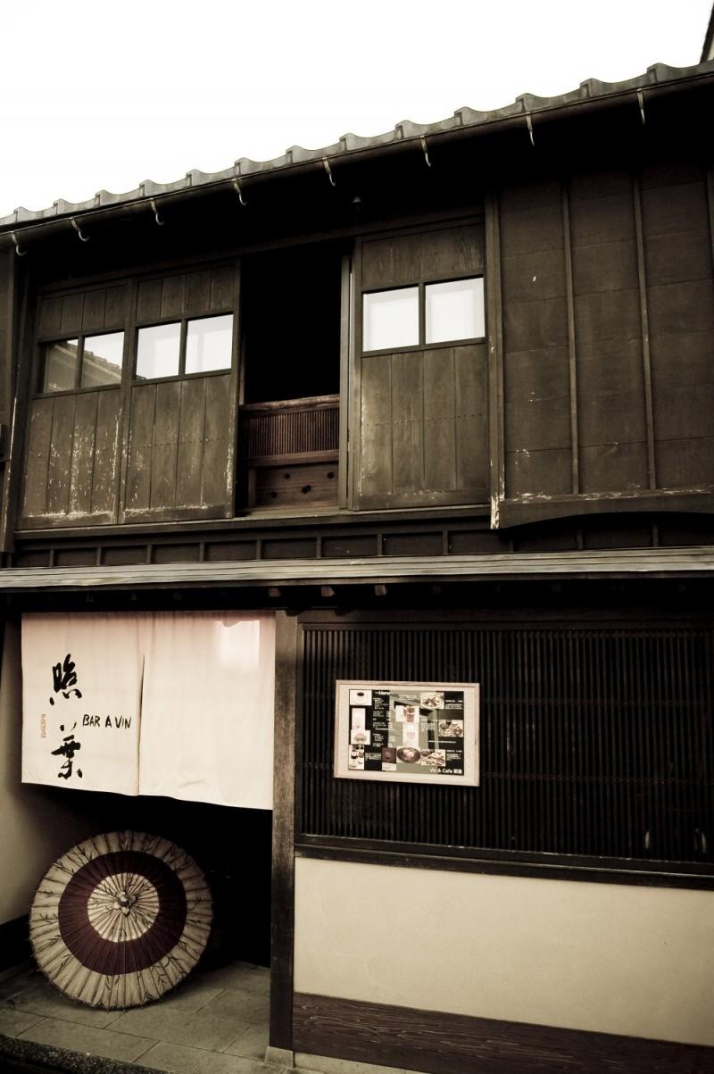 A Geisha House in Kanazawa Japan