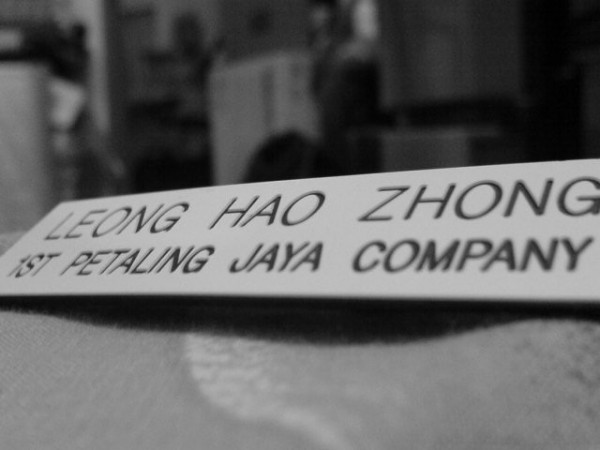 just my name ..... in black and white i like it a