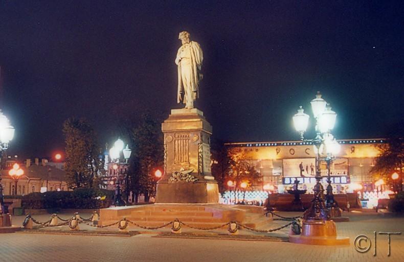 Russia. Moscow. Pushkin square