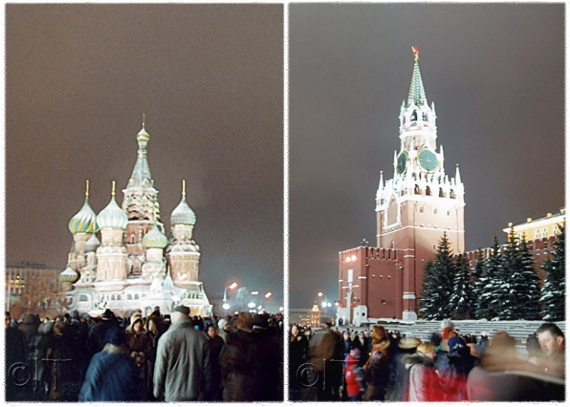 Russia. Moscow. Red Square