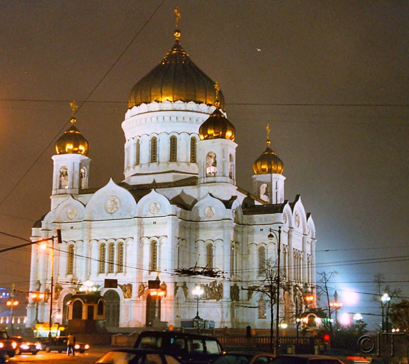 Russia. Moskow. Cathedral of Christ the Saviour.
