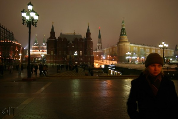 Russia. Moscow. Manege Square.