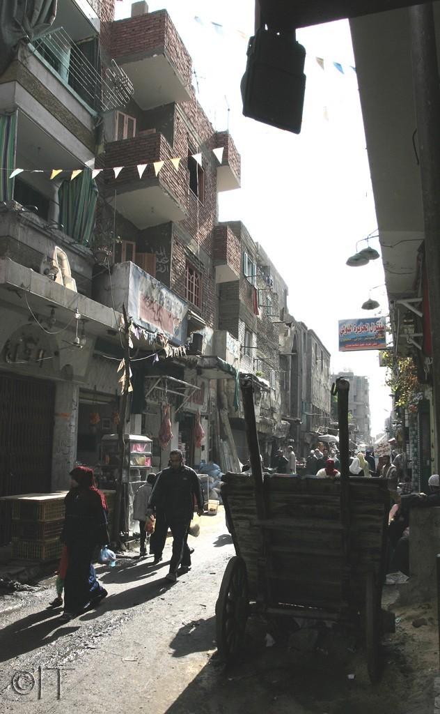 Egypt. Cairo. Al-Muizz li-Din Allah