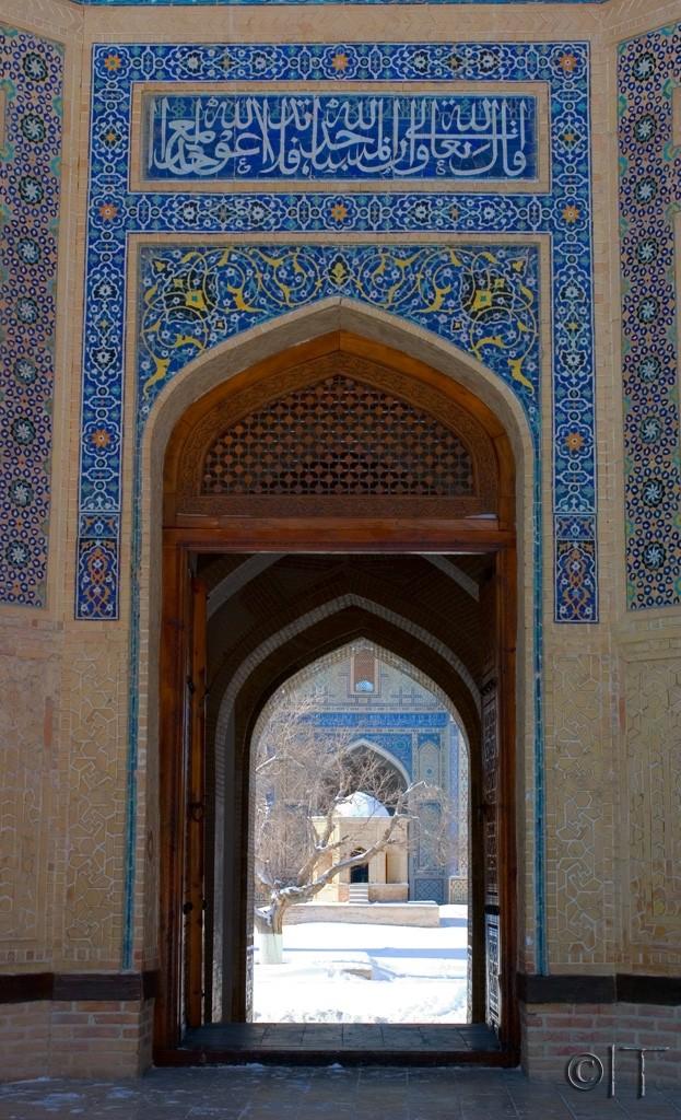 Uzbekistan. Bukhara. Kalon Mosque