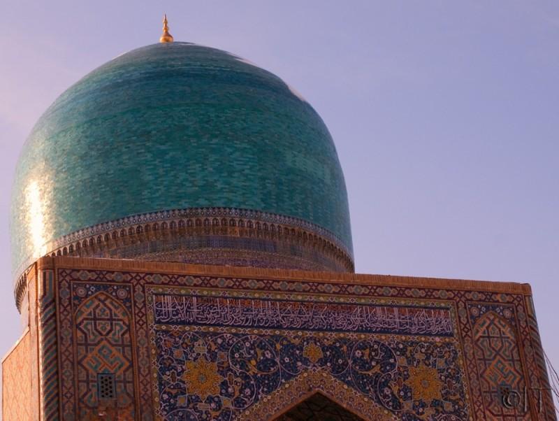 Uzbekistan. Samarkand. Ulugbek Medressa