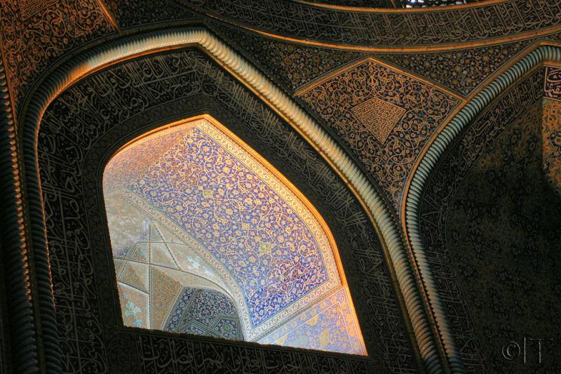Iran. Esfahan 3.
