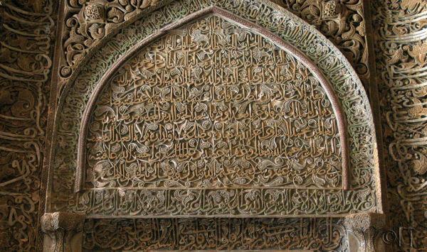 Iran. Esfahan 11.