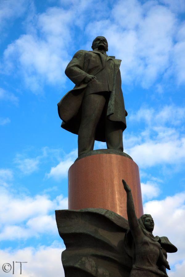 Moscow. Lenin.