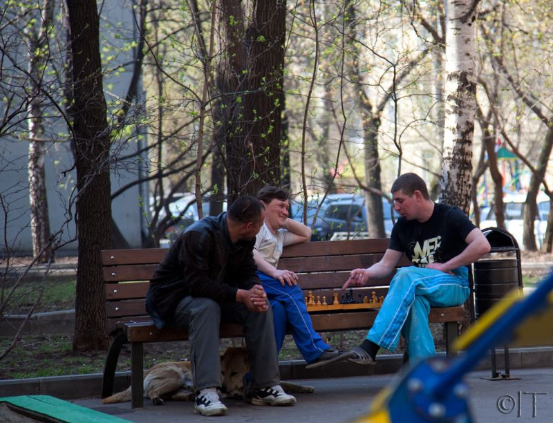 Moscow. Chess Players.