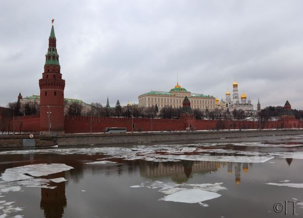 Russia. Moscow. Kremlin.