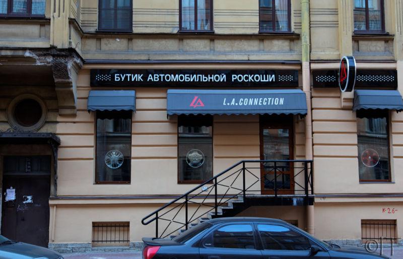 Russia. Saint Petersburg.