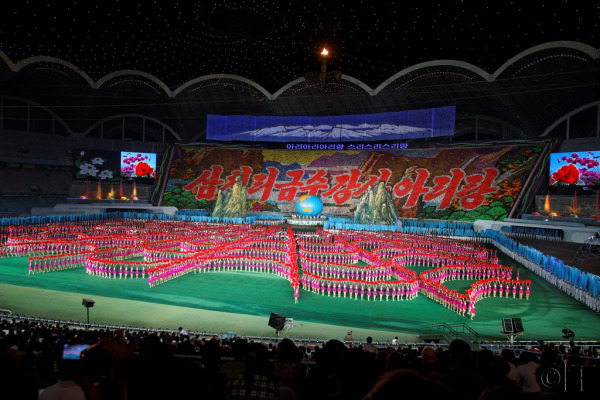 North Korea. Mass games.