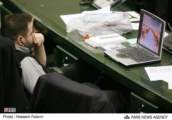 بازي در پارلمان(Game in parliament)