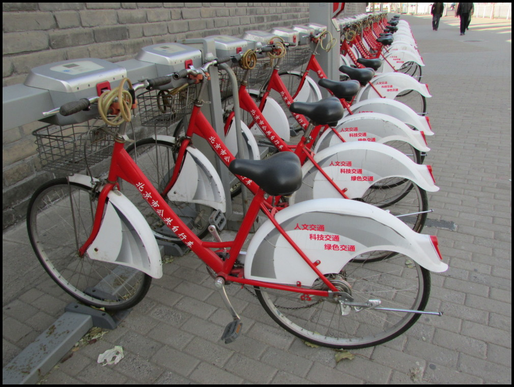 bicicletas limpias en Beijing año 2017