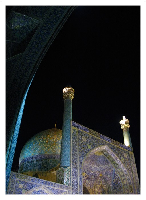Emam khomeyni Mosque I