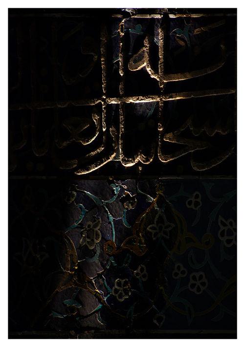 kabood mosque 03