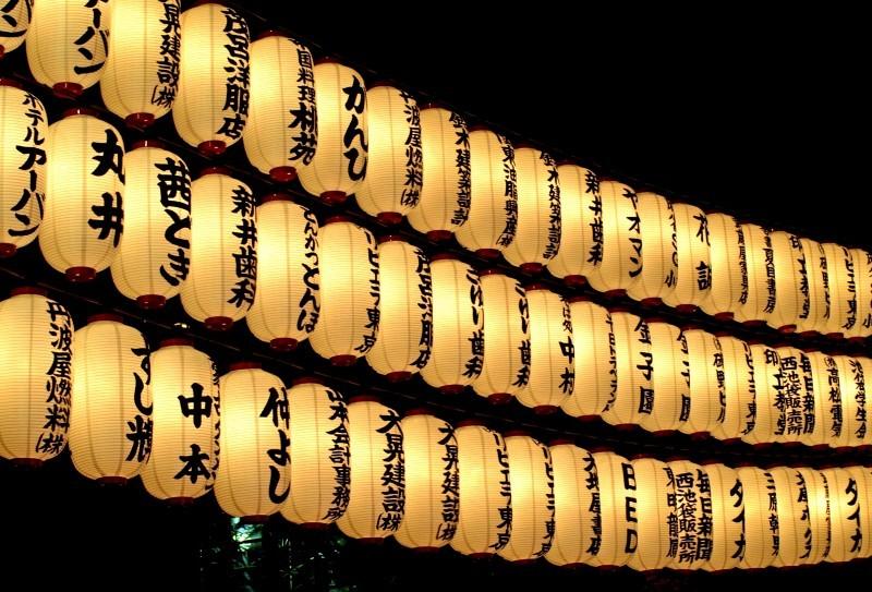 Lantern Illumination